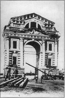 Московские ворота (утрачены)