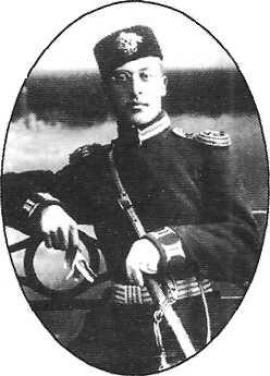 А.Н. Луцкий