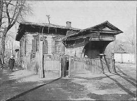 Дом по ул. К.Либкнехта, 31