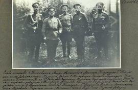 С Врангелем. Источник: www.sammler.ru