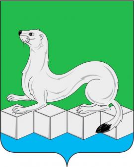 Герб Усольского района