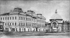 Здание Иркутской судебной палаты. Нач. XX в.