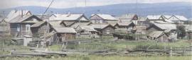 Деревня Шергино