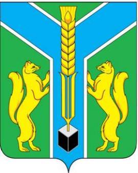 Герб Заларинского района Иркутской области