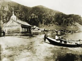 На берегу Большого Голоустного. Архивная фотография. Из собрания ИОКМ, ф. 53041