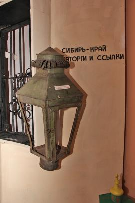 Сибирь и ее история привлекают многих иностранцев и жителей регионов России