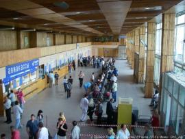 Международный аэропорт Братск