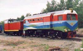 Детская Восточно-Сибирская железная дорога.