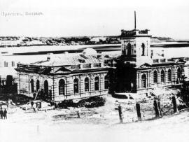 Первый вокзал перед окончанием постройки. 1898