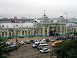 Вокзал Иркутск-Пассажирский.