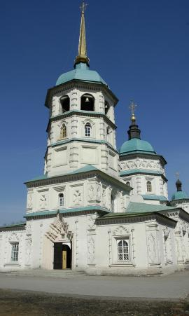 Троицкая церковь. В советское время здесь находился планетарий