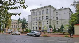 Здание центральной приёмной комиссии ИГУ