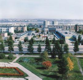 Иркутский научный центр