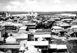 «Иркутск больше походит на суетливый, неутомимый североамериканский город, выросший рядом с золотыми приисками...».