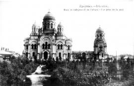 Вид на собор со стороны Ангары. Начало ХХ в.