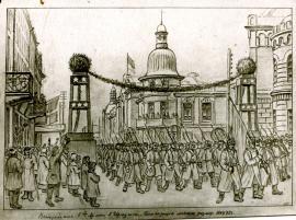 Вступление частей 5-й армии в Иркутск в марте 1920. Улица Большая (ныне К. Маркса). Рисунок