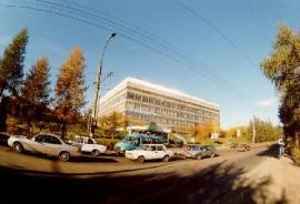 Корпус ГФ ИГУ  в Иркутске, на ул. Лермонтова, 126