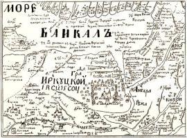 Карта Байкала, составленная С.У.  Ремезовым