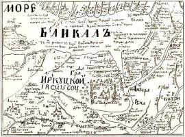 Карта Байкала, составленная Семёном Ремезовым (XVIII век)