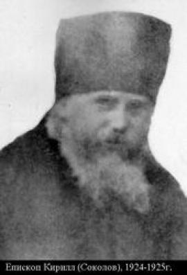 Епископ Феодосийский, затем Нижнеудинский, второй викарий Иркутской епархии, епископ Саранский, Краснослободский, Пензенский