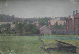 Картина А.Н. Пастушенко