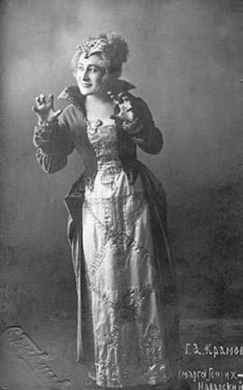 """Творческой манере актрисы была свойственна подчеркнутая театральность, стремление к возвышенности и типизации, тщательная отработка ролей. Иркутяне ходили """"смотреть Крамову"""""""