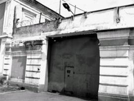 Ворота СИЗО-1 города Иркутска