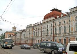Здание Географического факультета ИГУ