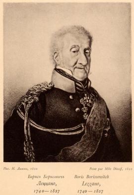 Борис Борисович Леццано. С портрета работы его внучки, Наталии Петровны Дивовой, 1822