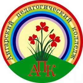 Логотип Ангарского педагогического колледжа