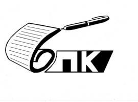 Логотип Боханского педагогического колледжа