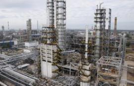 Ангарская нефтехимическая компания