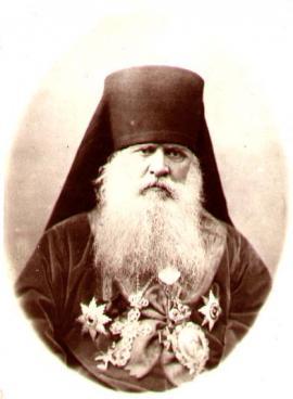 Епископ Мелетий