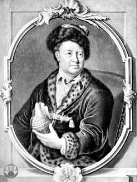 Даниил Готлиб Мессершмидт.