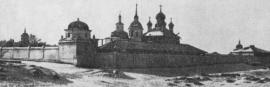 Общий вид Троицко-Селенгинского монастыря в начале XX века