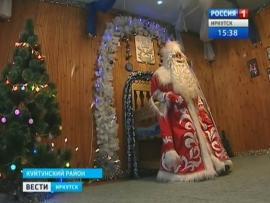 Резиденция Деда Мороза в поселке Большой Кашелак Куйтунского района