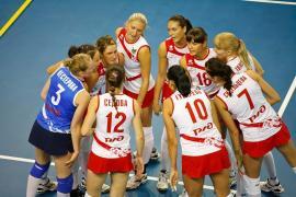 Фортуна (волейбольная команда)