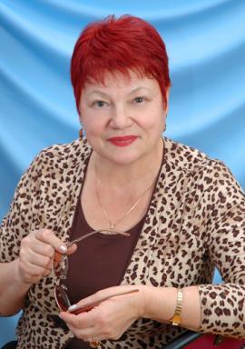 Нэля Александровна Наумова