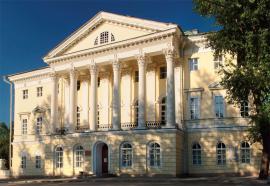 Белый дом - зональная научная библиотека ИГУ