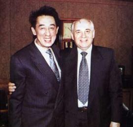 С Михаилом Горбачёвым