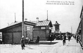 Посёлок Танхой возник на рубеже 19 и 20 веков