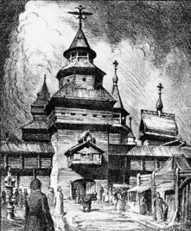 Б. Лебединский. Спасская башня Иркутского кремля. Гравюра