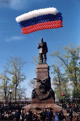 Открытие памятника Александру III в Иркутске