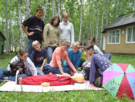 Оздоровительный лагерь