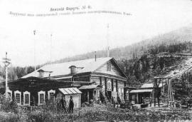 Электрическая станция Ленского золотопромышленного товарищества