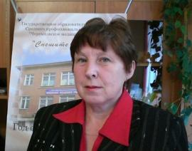 С октября 2000 директором была Елена Олеговна Портнягина