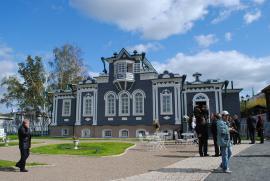 Дом Трубецких в Иркутске