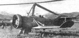 А-7бис на сельскохозяйственных работах в горах Тянь-Шаня, начало 1941 года.