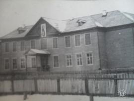 Илирская средняя школа