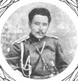 Руководитель обороны Иркутска генерал-майор Сычёв. Снимок сделан в годы Русско-японской войны или позже